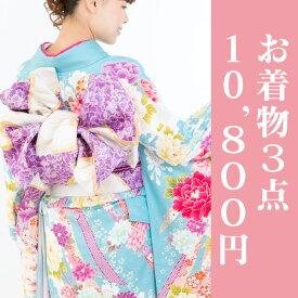 着物クリーニング3点で¥10,800 着物 丸洗い 内1点は無酸素ふんわりパックでお届け きもの クリーニング