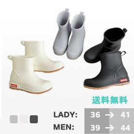 送料無料 梅雨対策 レインシューズ メンズ レディース レインシューズ ジュニア 女性 男性 防水 靴 おしゃれ 送料無料 レディース レインブーツ ジュニア