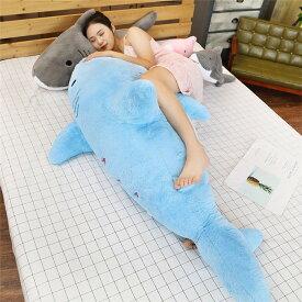 ぬいぐるみ サメ くじら 鯨 抱き枕 彼女 恋人 キッズ 子ども ふわふわで癒される かわいい ジンベイザメ 子供 誕生日 記念日 結婚式 一人暮らし プレゼント ギフト 出産祝い さめ 100cm