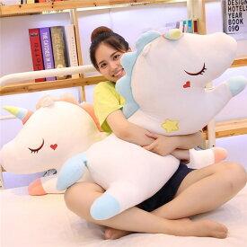 ぬいぐるみ ユニコーン 抱き枕 クッション 大きい かわいい 昼寝枕 安眠 誕生日プレゼント 105cm
