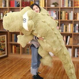 ぬいぐるみ 抱き枕 クッション 大きい 送料無料 特大 ワニ わに 鰐 動物 抱き枕 かわいい 飾り お昼寝 子供 部屋 一人暮らし 結婚式 出産祝い お誕生日 贈り物 150cm