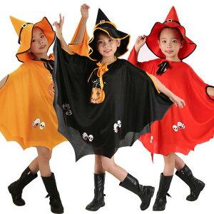 ハロウィン 衣装 子供 魔女 悪魔 コスプレ キッズ 女の子 魔女 コスチューム 子供用 ハロウィーン仮装 衣装 小悪魔 コスプレ衣装 コウモリ ウィッチ 巫女 幽霊 かぼちゃ マント 帽子付き ハロ