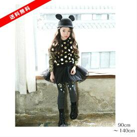 ICOZIチュチュセットアップパンツ (ブラック)韓国子供服5-7-9-11-13-15号(90cm〜140cm)