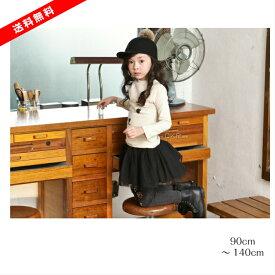 韓国子供服ICOZI ) 長袖Tシャツ (アイボリー) サイズ:5-7-9-11-13-15号(90cm〜140cm)