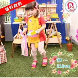 Annika(アニカ)annika Bobi Leggings Pink 韓国子供服 レギンス(スパッツ) S(90)/M(100)/L(110)cm (ピンク)