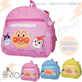 日本製 それいけ!アンパンマン Dバッグ アンパンマン ピンク 23.5×22×10cm 幼児用 ミニリュック