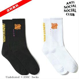 新入荷【公式 正規品】undefeated anti social assc ASSCundefeated × assc socks ASSC ソックス 靴下サイズ one size【白】【黒】 【新古品 未使用品】