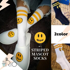 新入荷【公式 正規品】Drew House striped mascot socks - black/Whiteドリューハウス マスコット ソックス-(ホワイト)(ブラック) 2020 サイズ:FREE 靴下 正規品 【中古】 【新古品 未使用品】