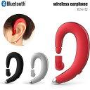 ブルートゥース イヤホン ワイヤレスイヤホン bluetooth 4.1 ブルートゥース 片耳 スポーツ イヤホン 耳かけ型 iPhone android アンドロイド スマホ 高音質 音楽 ハンズフリー 通話可