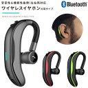 ブルートゥース イヤホン 片耳 ワイヤレスイヤホン Bluetooth 4.1 iPhone android ブルートゥース イヤホン 耳かけ型 片耳タイプ 左右耳兼用 ヘッドセット マイク内蔵 高音質 音楽 ランニング スポーツ ジム