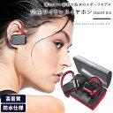 ワイヤレスイヤホン Bluetooth イヤホン 完全ワイヤレスイヤホン マイク 両耳 高音質 イヤホン スポーツ ワイヤレスイヤホン iPhone android スマホ対応 防水 ブルートゥース 高音質 ランニング 運動 充電ケース付