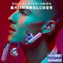 Bluetooth5.0 ワイヤレスイヤホン Bluetooth イヤホン IPX7防水 ランニング イヤホンマイク 両耳 スポーツ iPhone Android対応 高音質 防水 運動 ブルートゥース5.0