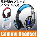 ゲーミングヘッドセット PS4 KOTION EACH G9000 ヘッドホン 3.5mm コネクタ 高集音性マイクとLEDライト付き マイク位…