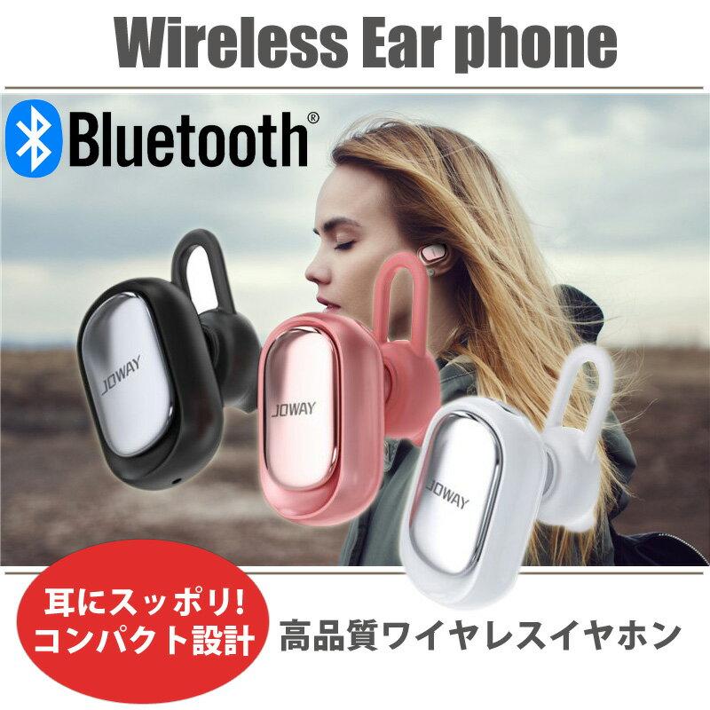イヤホン ブルートゥース bluetooth iPhone8 plus iPhone X iPhone10 iPhone7 ミニ ワイヤレスイヤホン iPhone6s iphone6 plus スマホ 高音質 ヘッドホン ランニング ヘッドセット ハンズフリー スポーツ 両耳