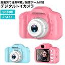 デジタルカメラ 知育玩具 トイカメラ キッズカメラ 子ども用 知育ゲーム付き 高画質 日本語表示 知恵おもちゃ プレン…
