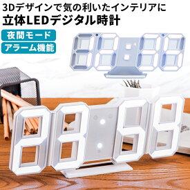 LED デジタル時計 置時計 時計 壁掛け ウォールクロック 光る 目覚まし おしゃれ アラーム 温度 日付 カレンダー デザイン インテリア 多機能 韓国