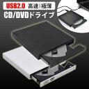 外付けdvdドライブ 【送料無料】dvdドライブ 外付けUSB2.0外付けポータブルCD-RW DVD-Rドライブ ディスク Windows/Mac…