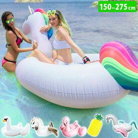 フラミンゴ 浮き輪 フロート 浮輪 浮き輪 うきわ 大人 子供 一人 アヒル ペガサス ユニコーン フラミンゴ パイナップル レディース 女性 キッズ カップル 家族 海 プール ビーチグッズ 遊具/おしゃれ