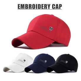 キャップ メンズ 帽子 ゴルフキャップ レディース 帽子 キャップ ぼうし つば長め 日差し対策 男女兼用 野球帽 紫外線対策 スポーツ カジュアル プレゼント UV