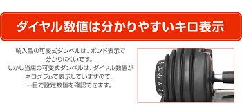 RIORES可変式ダンベル24kgx1個/エクササイズフィットネスダイエットストレッチ鉄アレイダンベルセットトレーニングシェイプアップダイエットダンベル24kg男性可変式安全送料無料RIORESリオレス