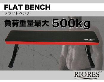 【即納/送料無料】ダンベル5.0kg2個セットアンクルエクササイズアンクルウェイトフィットネスダイエットストレッチ【REV300】