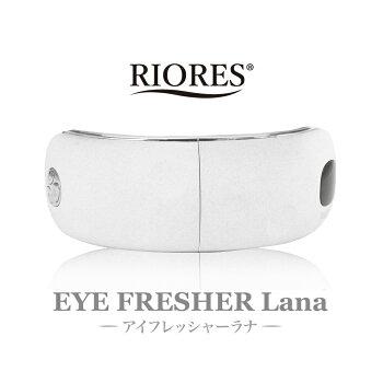 アイマッサージャーアイフレッシャーLanaラナ目もと目元眼元リフレッシュエステ温感指圧振動音楽機能搭載エアホットアイマスクマッサージ疲労アイケアウォーマー
