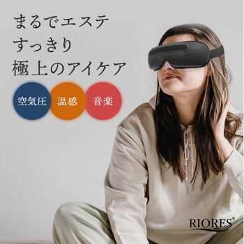 https://image.rakuten.co.jp/riores/cabinet/riores/ef-vega_01.jpg