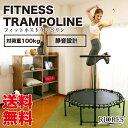 ★トランポリン フィットネス用 8角形 8本脚 家庭用 直径122cm 折りたたみ式 耐荷重100kg 大人用 子供用 ダイエット …