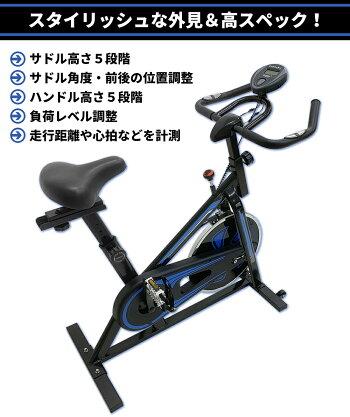 ウィンドダッシャールームバイクフィットネスエクササイズ健康器具家庭用自転車トレーニングRIORES予約9月下旬入荷予定