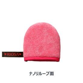 【リオッサ フェイス用肌磨きミトン】(お肌洗浄用スポンジ) 日本製 角質ケア