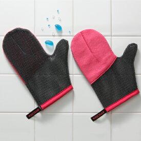 【リオッサ 肌磨きミトン】(お肌洗浄用スポンジ)2枚1組(右手用、左手用) 日本製