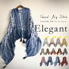 With tassels stole large size large scarf shawl small face effect UV cut muffler roll UV measures Tan prevention shoulder elegant