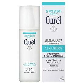 花王 Curel キュレル 化粧水II しっとり 150ml Curel スキンケア、フェイスケア化粧水