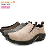 ◆2013-2014年秋冬◆・MERRELLJUNGLEMOCWOMENS[全4色]【送料無料】メレルジャングルモックレディース(女性用)【靴】_11309E(ripe)