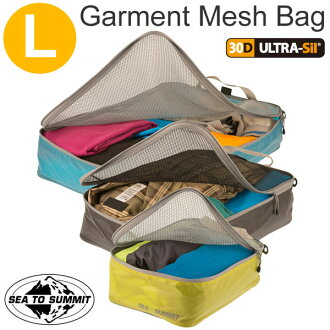 "SEA TO SUMMIT TL GAEMENT MESH BAG L [all colors""(1700136) sea to Summit garment mesh bag (large) Unisex (men and women combined) _ 11506E(ripe)"