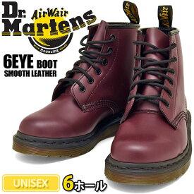 Dr.Martens 101 6EYE BOOT[チェリーレッド](10064600)ドクターマーチン 6ホールブーツメンズ レディース【靴】 11509E(ripe)(送料無料)