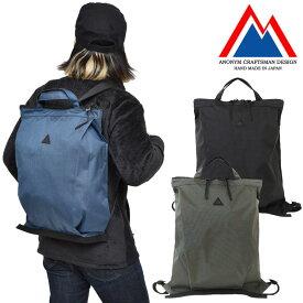 アノニム クラフトマン デザイン ANONYM CRAFTSMAN DESIGN コナ デイパック M (15L)[全3色](ANM-24M-NY)KONA DAYPACK M メンズ レディース【鞄】_1612ripe