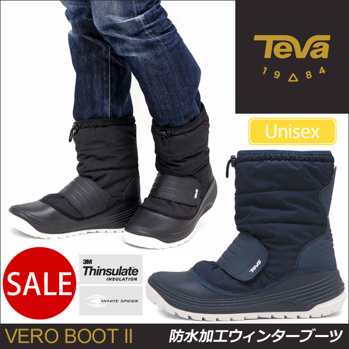 【SALE/60%OFF 半額以下】テバ Tevaベロブーツ2[全2色](1010141)VERO BOOT IIメンズ レディース【靴】_11611E(ripe)【返品交換不可】到着後レビューで次回500円OFFクーポン
