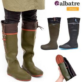 コンパクトに持ち運べる!パッカブルラバーブーツアルバートル albatre レインブーツ[全3色](AL-R1000)メンズ レディース【靴】_11705E(ripe)