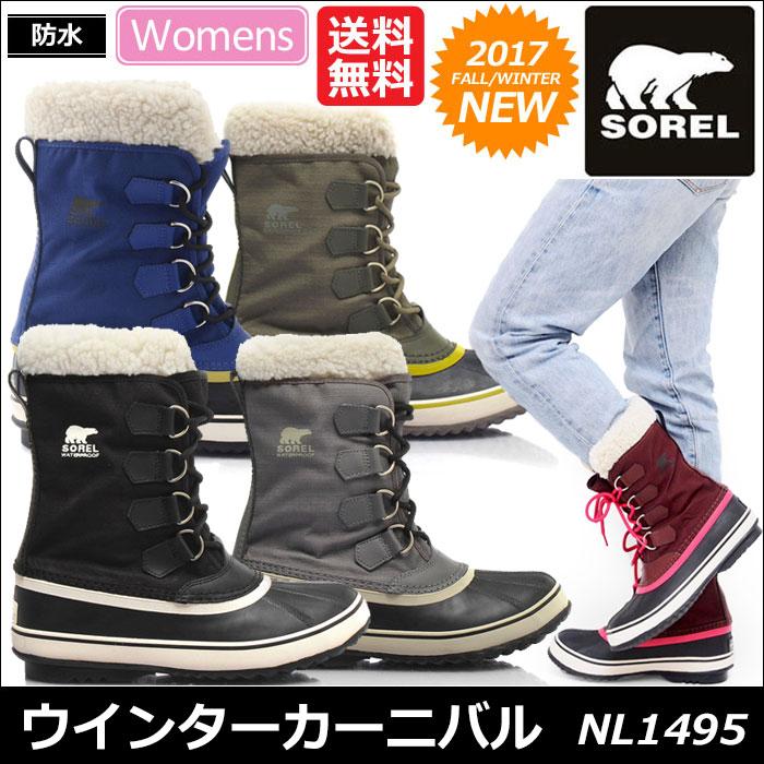 レディース靴 · [SORELスノードーム☆レビュー&キーワードを書いて貰おう]ソレル スノー