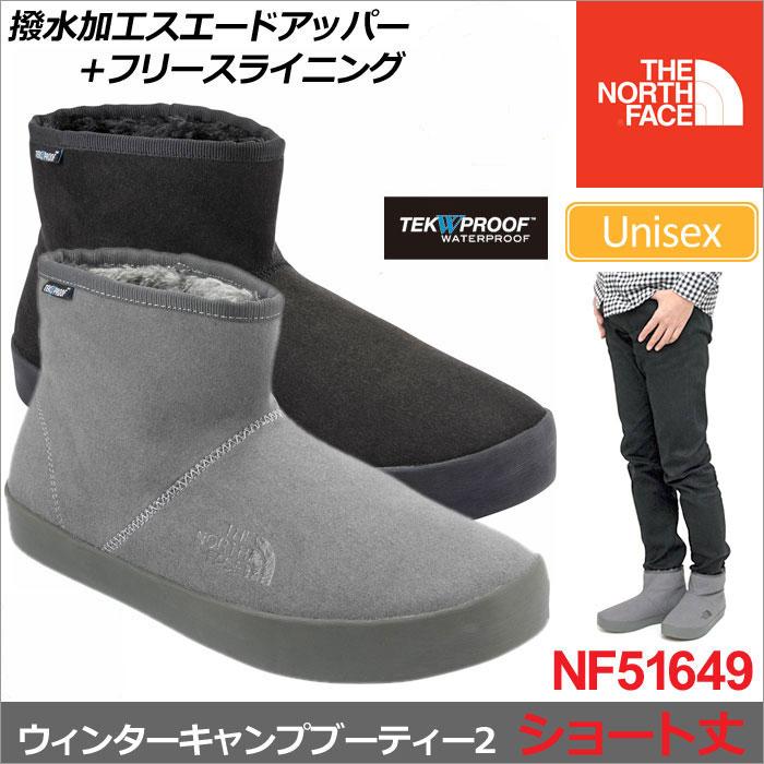 【期間限定SALE/20%OFF】ノースフェイス ブーツ ウィンターキャンプブーティー2
