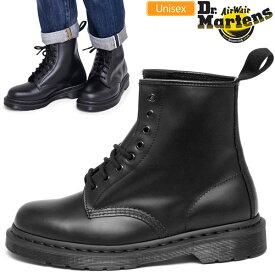ドクターマーチン 8ホールブーツ 1460 モノ[ブラック](1435001)Dr.Martens 1460 MONO 8 EYE BOOT メンズ レディース【靴】_11712F(ripe)