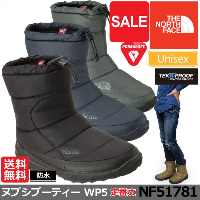 \週末限定★2点で15%OFFクーポン配布中/【SALE/15%OFF】ノースフェイス ブーツ ヌプシブーティー ウォータープルーフ 5[全4色](NF51781)THE NORTH FACE NUPTSE BOOTIE WP V メンズ レディース【靴】_11710E(ripe)【返品交換不可】