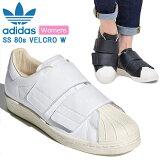アディダスオリジナルススニーカースーパースター80sベルクロウィメンズ[ホワイト](CQ2447)adidasOriginalsSS80sVELCROWレディース【靴】_snk_1803ripe