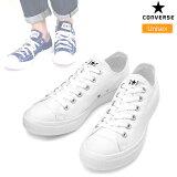 コンバーススニーカーオールスターライトオックス[ホワイト]CONVERSEALLSTARLIGHTOXメンズレディース【靴】_11803F(ripe)_sr0