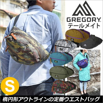 GREGORY TAILMATE S 15 colors Gregory thermite (テイルメイト) Unisex (men and women combined) _ 11306F(ripe)