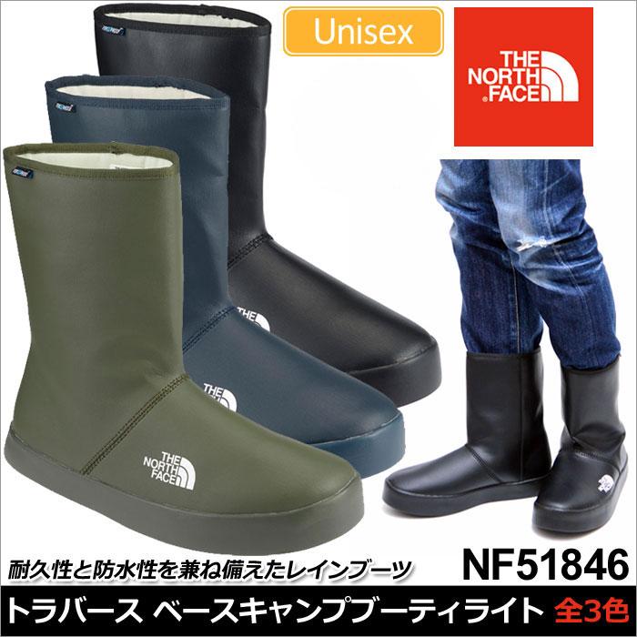 ノースフェイス レインブーツ トラバース ベースキャンプブーティーライト[全3色](NF51846)THE NORTH FACE BASE CAMP BOOTIE LITE メンズ レディース【靴】_1803ripe