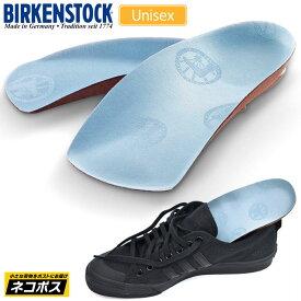 ビルケンシュトック インソール BIRKENSTOCK ブルーフッドベッドスポーツ(レギュラー幅)[ブルー](GI1001172/22.5-28cm)BLUE FOOTBED SPORT メンズ レディース【靴】_1811ripe[M便 1/1]