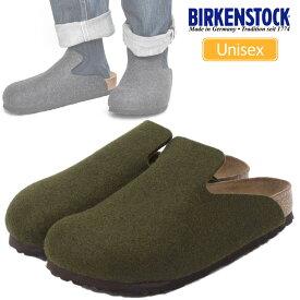 ビルケンシュトック BIRKENSTOCK ダボス DAVOS ウールフェルト[オリーブ](GC1011222)メンズ レディース【靴】_1812ripe