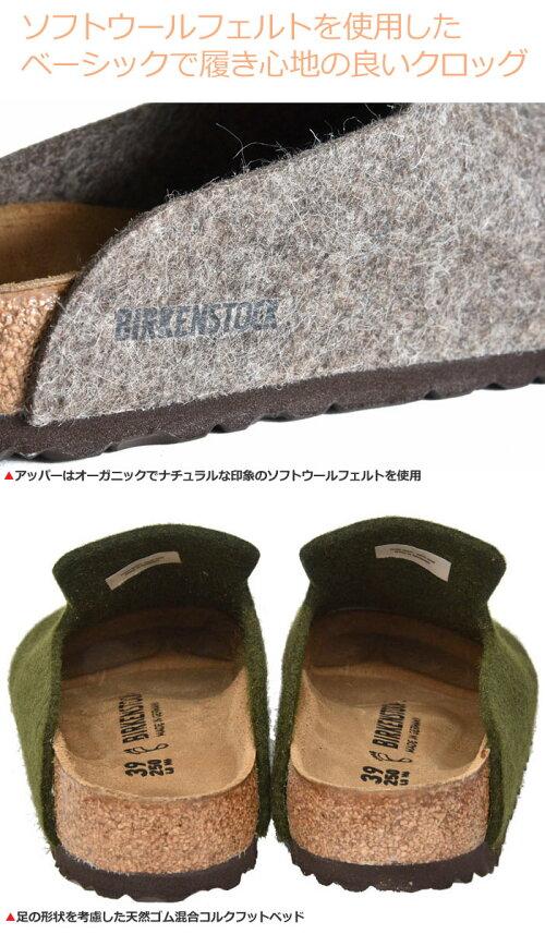 ビルケンシュトックBIRKENSTOCKダボスDAVOSウールフェルト[オリーブ](1011222)メンズレディース【靴】_1812ripe